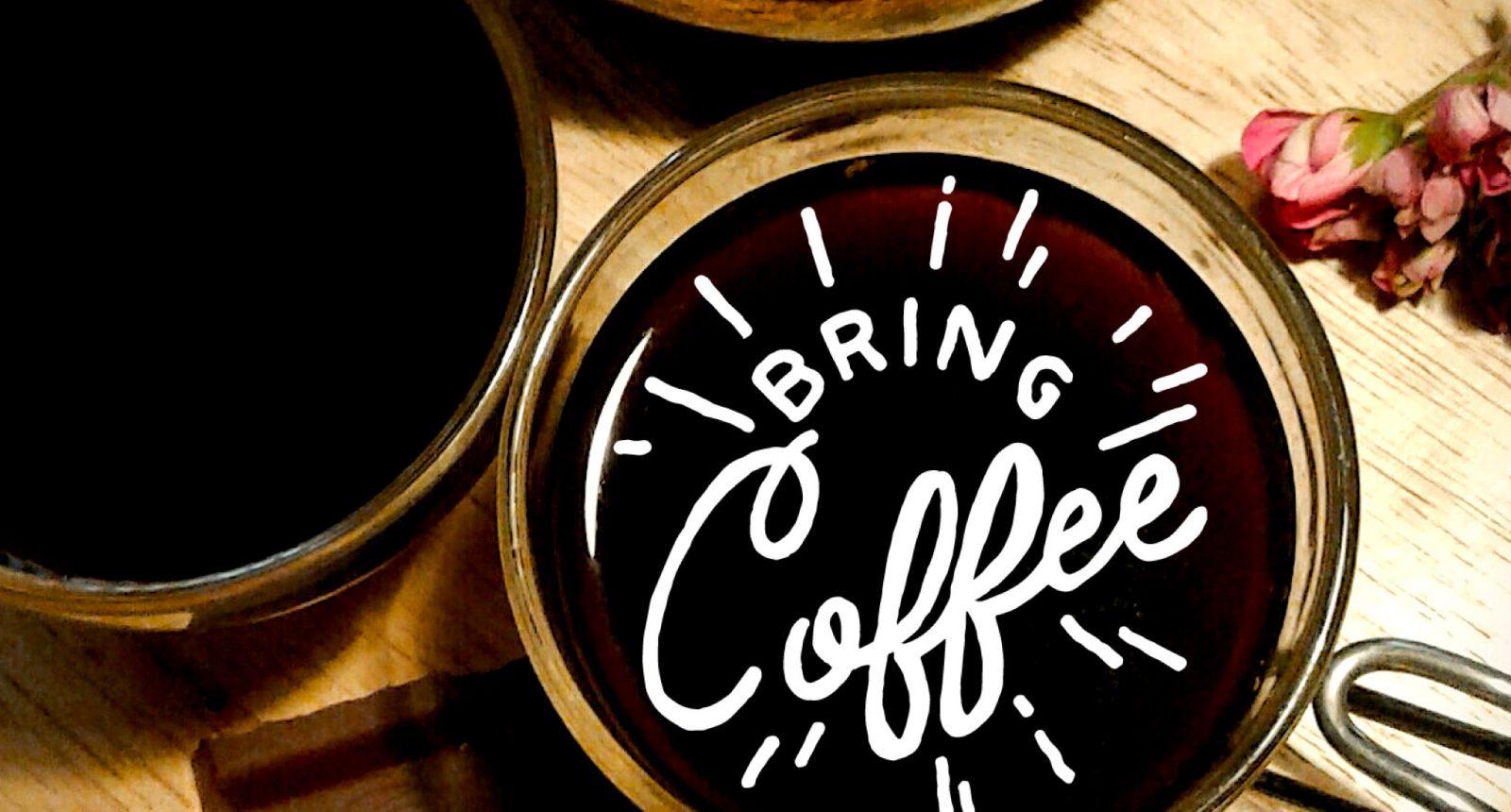 Kaffemorgen, Sykehusklovnene